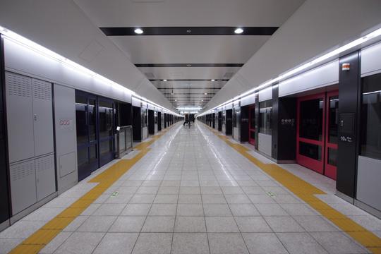 20121124_fuda-03.jpg
