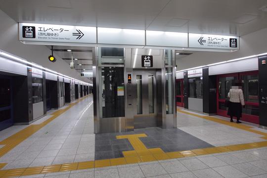 20121124_fuda-09.jpg