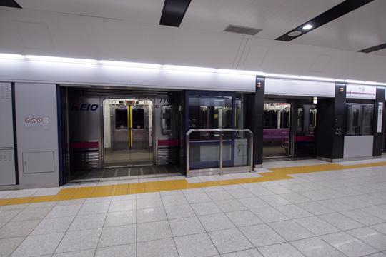20121124_fuda-11.jpg