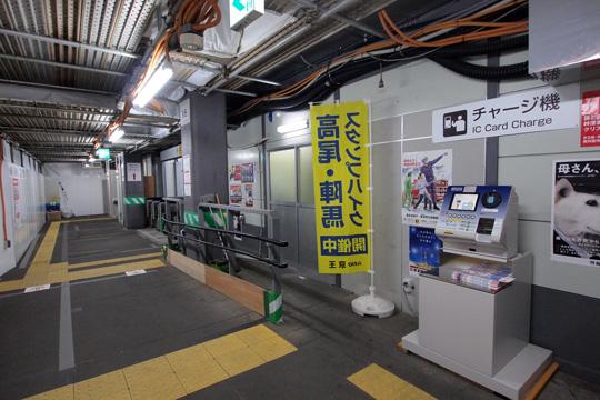 20121124_fuda-17.jpg