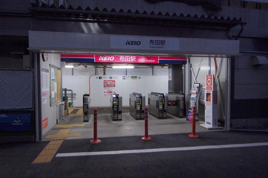 20121124_fuda-18.jpg