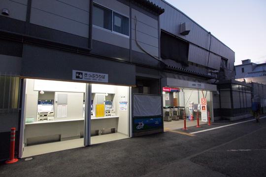 20121124_fuda-19.jpg