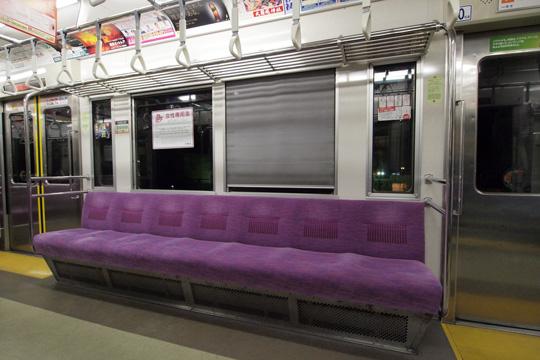 20121124_keio_7000-in02.jpg