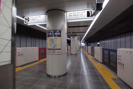 20121124_kokuryo-02.jpg