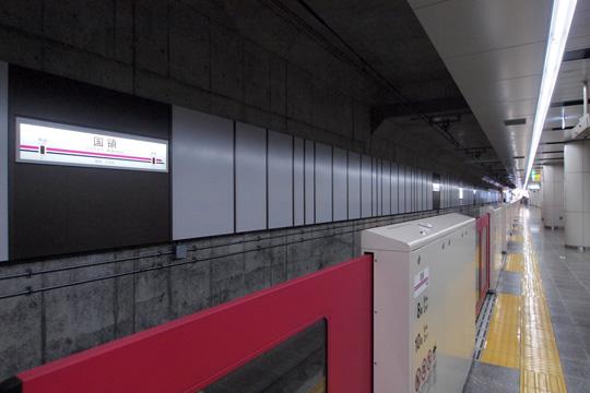 20121124_kokuryo-06.jpg