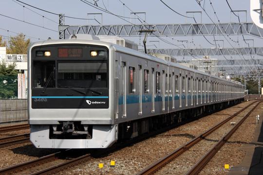 20121124_odakyu_3000-01.jpg