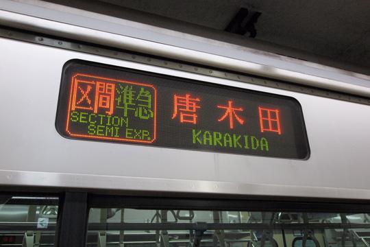 20121124_odakyu_3000-03.jpg