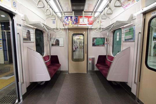 20121124_odakyu_3000-in02.jpg