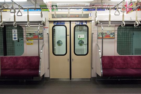 20121124_odakyu_3000-in05.jpg