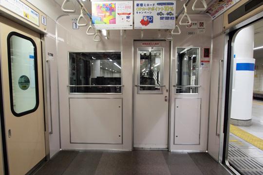 20121124_odakyu_3000-in08.jpg