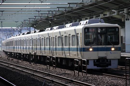 20121124_odakyu_8000-01.jpg