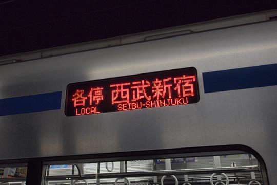 20121124_seibu_20000-01.jpg