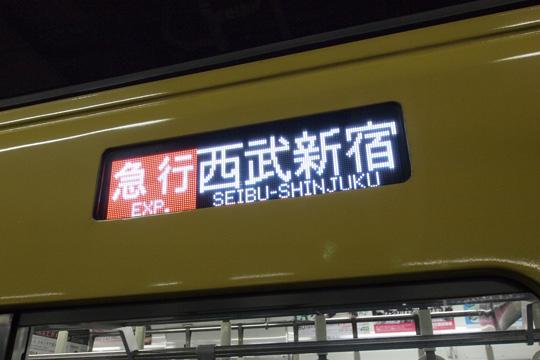 20121124_seibu_n2000-02.jpg