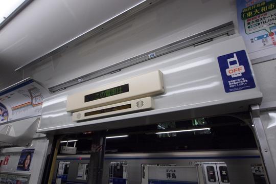 20121124_seibu_n2000-in06.jpg