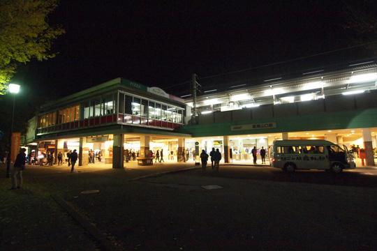 20121124_takaosanguchi-01.jpg