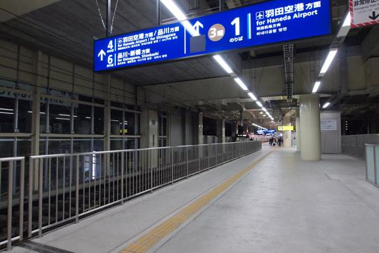 20121125_keikyu_kamata-01.jpg