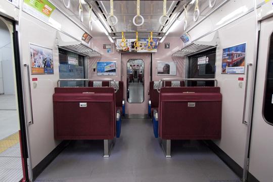 20121125_keikyu_n1000al-in02.jpg