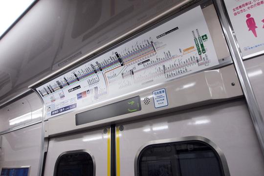 20121125_keikyu_n1000al-in05.jpg