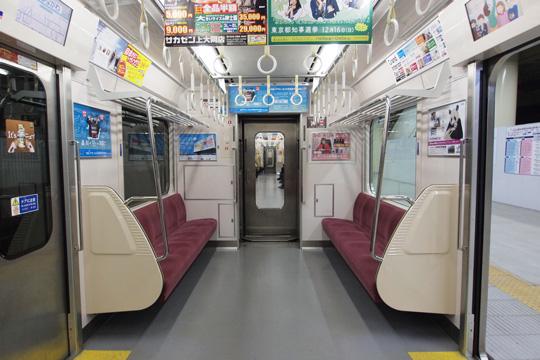 20121125_keikyu_n1000sus-in03.jpg