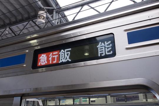 20121125_seibu_6000-02.jpg