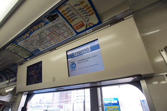 20121125_seibu_6000-in02.jpg