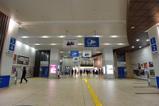 20121125_shakujiikoen-12.jpg