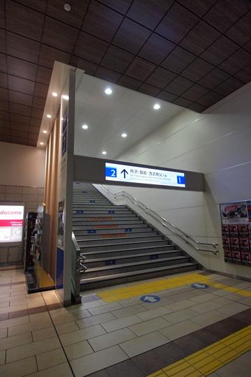 20121125_shakujiikoen-15.jpg