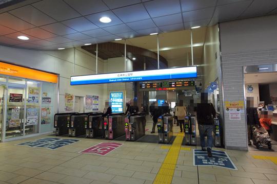 20121125_shakujiikoen-16.jpg