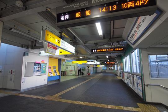 20121125_tokorozawa-29.jpg