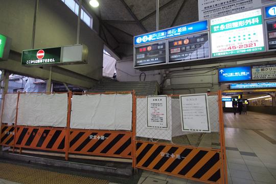 20121208_koshien-06.jpg