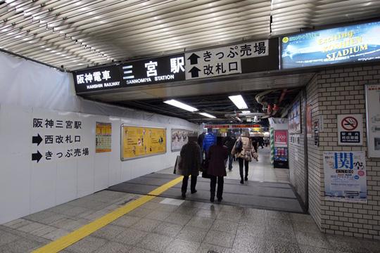 20121208_sannomiya-07.jpg
