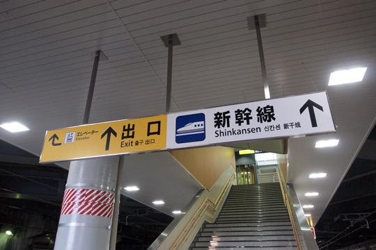20121216_shin_osaka-18.jpg