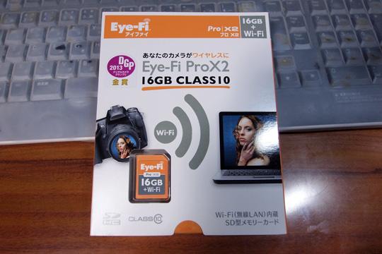 20121223_eyefi_prox2-01.jpg