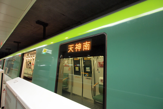 20130104_fukuoka_subway_3000-02.jpg