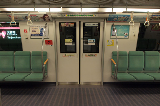 20130104_fukuoka_subway_3000-in02.jpg