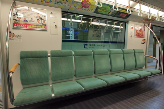 20130104_fukuoka_subway_3000-in04.jpg