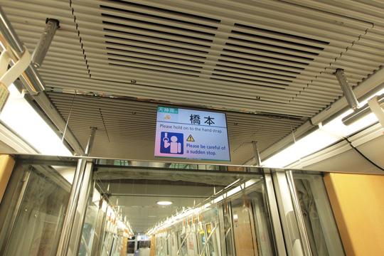 20130104_fukuoka_subway_3000-in12.jpg