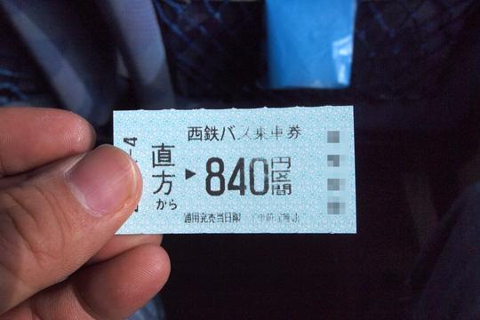 20130104_nishitetsu_bus-01.jpg