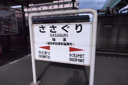 20130104_sasaguri-01.jpg