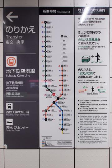 20130104_tenjin_minami-03.jpg