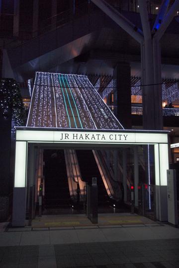 20130105_hakata-05.jpg