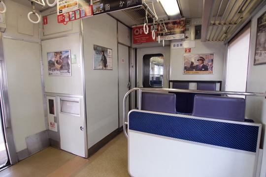20130105_jrkyushu_ec_811_0-in03.jpg