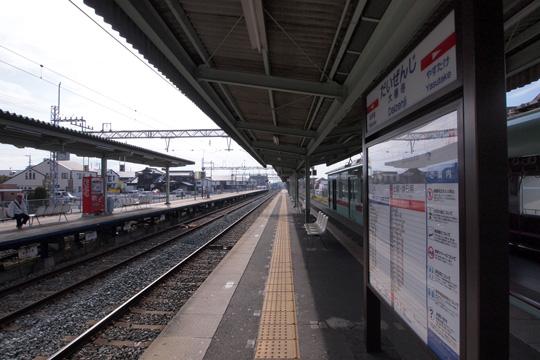 20130106_daizenji-01.jpg
