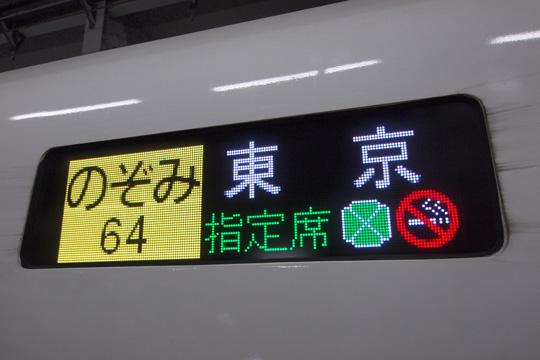 20130106_nozomi64-01.jpg