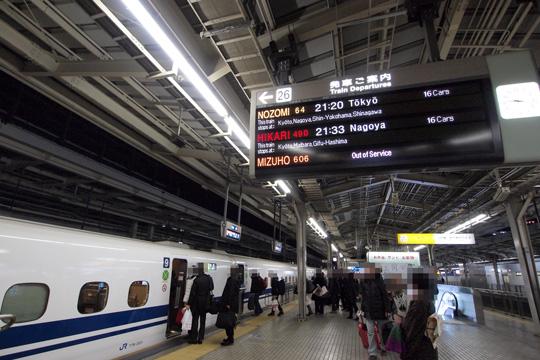 20130106_shin_osaka-01.jpg