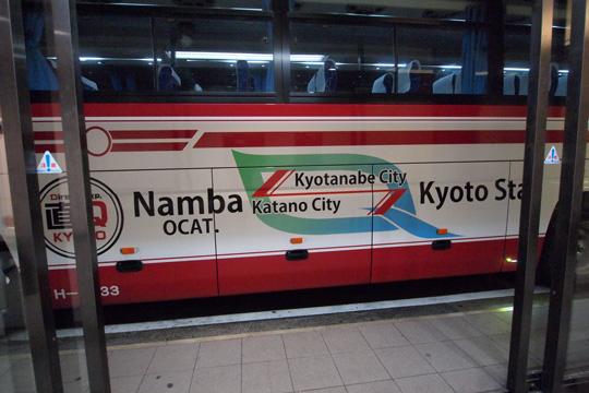 20130120_keihan_bus-03.jpg