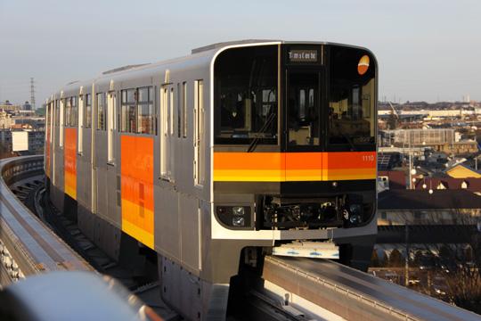 20130209_tama_monorail_1000-09.jpg