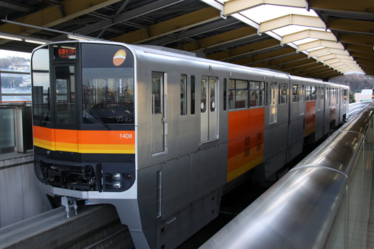 20130209_tama_monorail_1000-11.jpg