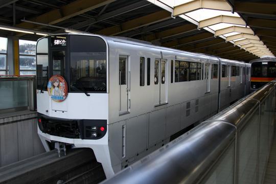 20130209_tama_monorail_1000-12.jpg