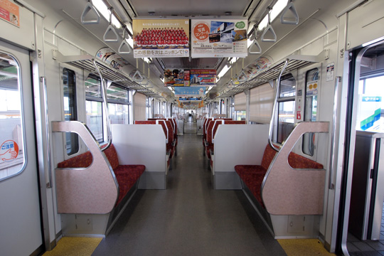20130209_tama_monorail_1000-in01.jpg